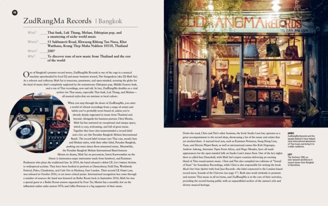 ZudRangMa Records: Bangkok