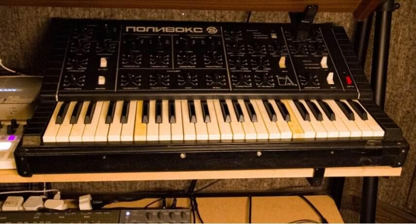 Formanta Polivoks Synthesizer
